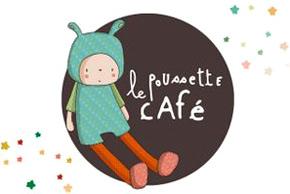 poussette cafe logo