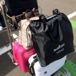 Bagages à l'aéroport prêts pour le voyage