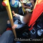 poussette yoyo babyzen dans le bus