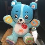 Son jouet préféré – Nino l'ourson personnalisable