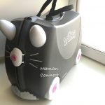 La valise Trunki gadget ou superbe invention ?